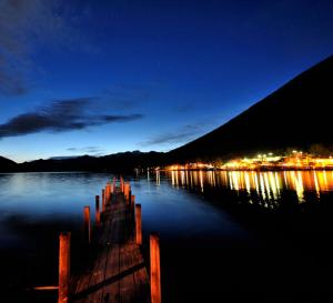 Night view of Nikko