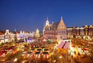 Huis Ten Bosch ( Hausu Ten Bosu)